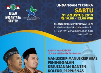 Islam Nusantara Center INC