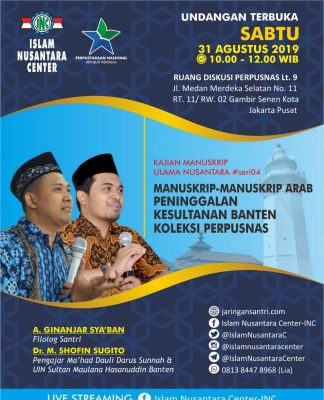 Islam Nusantara Center INC